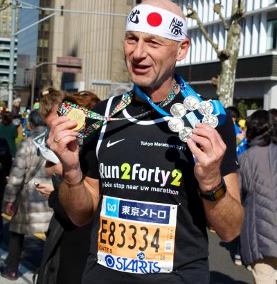 Run2Forty2 Six Star Finisher Tokyo marathon